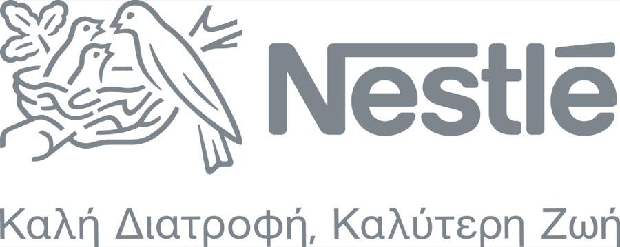 2015 Nestlé Corporate Hor. GFGL P430 HEL1