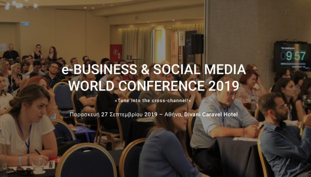 Business & Social Media World