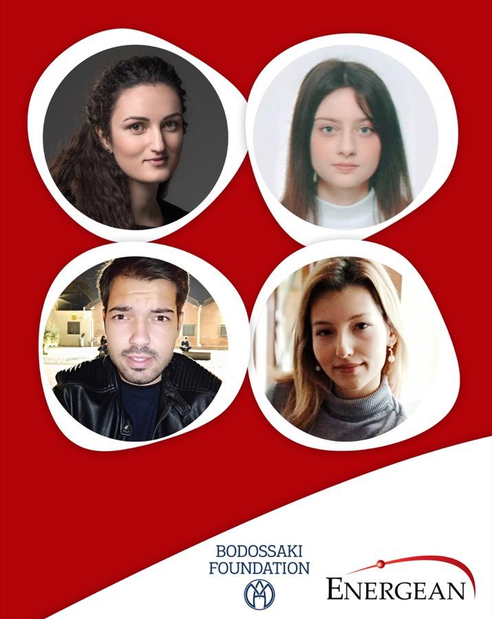 Energean - Ίδρυμα Μποδοσάκη: Κοινές υποτροφίες για διδακτορικές και μεταπτυχιακές σπουδές σεΕυρώπη και ΗΠΑ