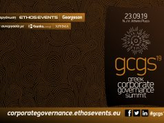 Greek Corporate Governance Summit 2019
