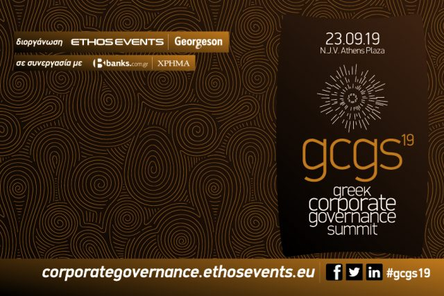 Greek Corporate Governance Summit 2019