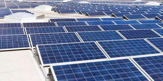 Gandhi Solar Park