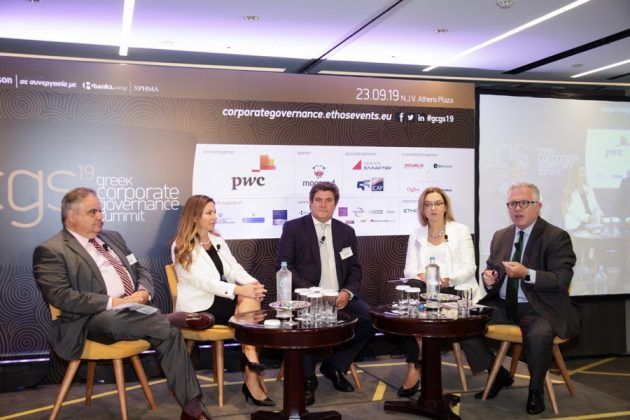Greek Corporate Governance Summit 201912. Panel 4