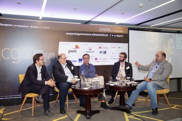 Greek Corporate Governance Summit 201912. Panel 5