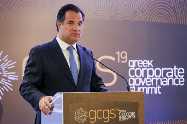 Greek Corporate Governance Summit 20194. Adonis Georgiadis 1