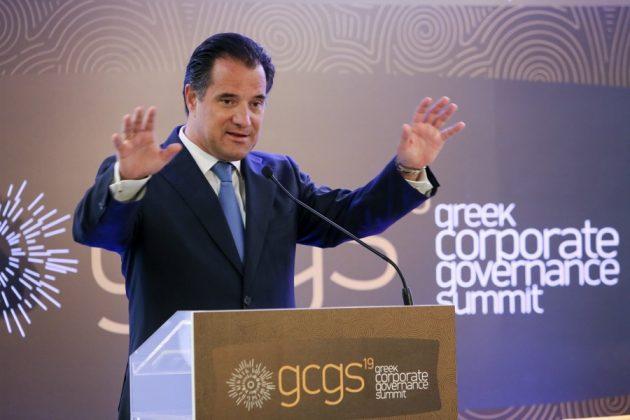 Greek Corporate Governance Summit 20195. Adonis Georgiadis 2