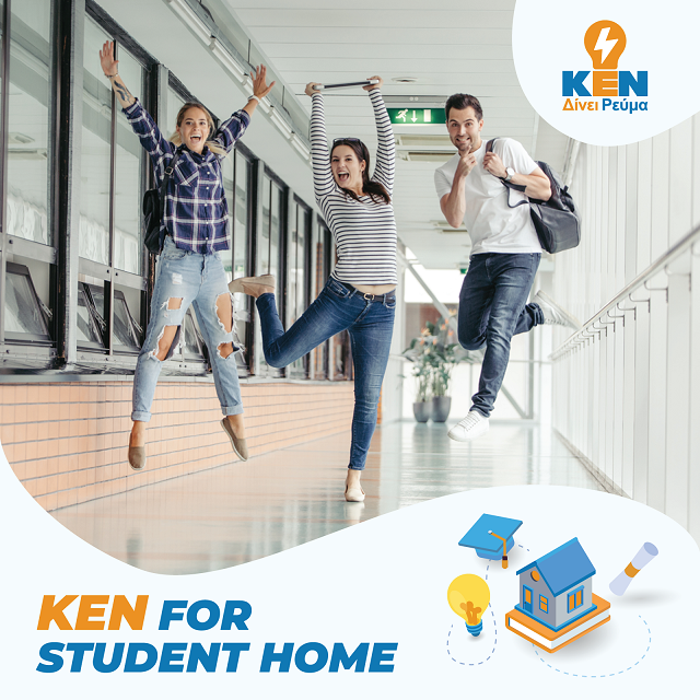 KEN FOR STUDENT HOME