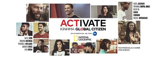 NG Activate Global Citizen (Header)