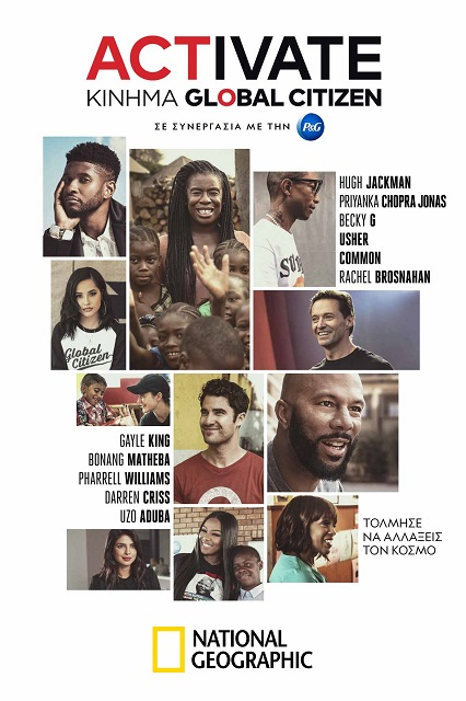 NG Activate Global Citizen (Poster)
