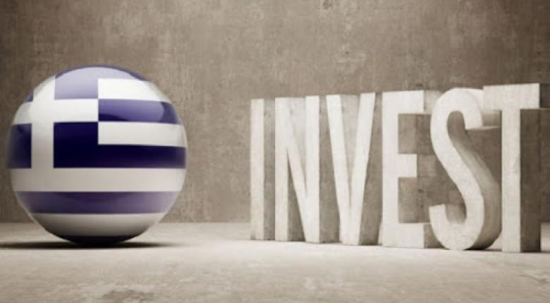επενδύσεις