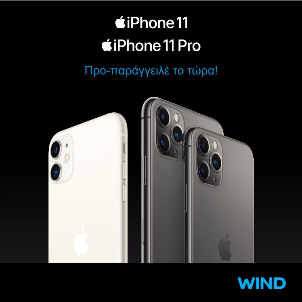 iPhone 11 carousel 1