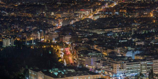 Το πορτρέτο της Αθήνας μέσα από τη έκθεση φωτογραφίας