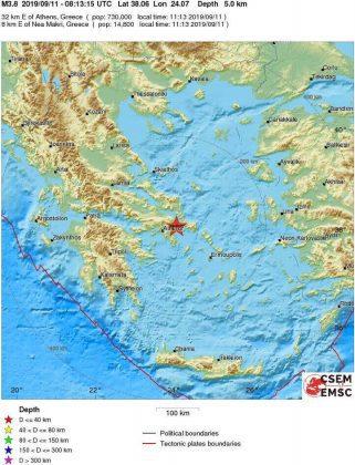 Σεισμός στην Αθήνα 11 Σεπτεμβρίου 2019