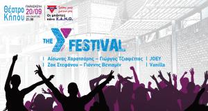 y festival fb event