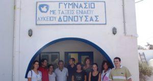 Εκπαιδευτικό προσωπικό και εκπρόσωποι ΕΛΠΕ και Άγονης Γραμμής Γόνιμης