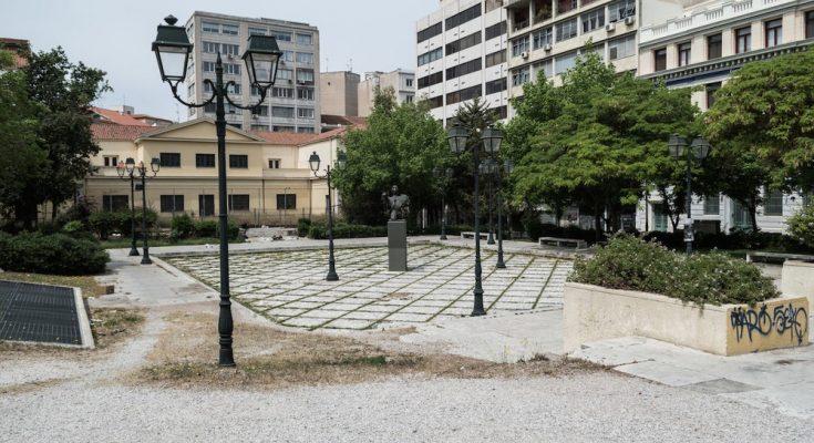Πλατεία Δικαιοσύνης Αθήνα 735x400