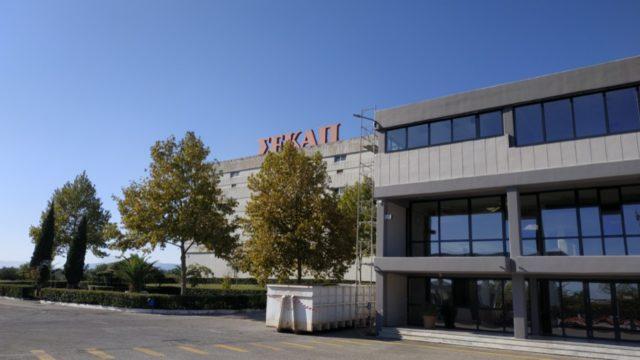 SEKAP factory exterior 1