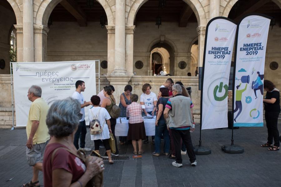 Ημέρες Ενέργειας 2019: Μια πρωτοβουλία του Δήμου για τους πολίτες του Ηρακλείου με στόχο την αειφορία