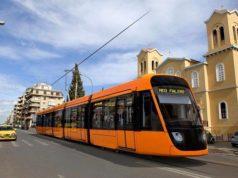 πορτοκαλι τραμ
