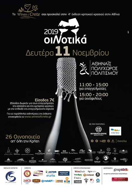 OiNotika 2019 afisa FINAL