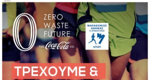 coca cola zerowaste 2