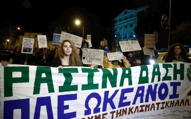 Οι Θεσσαλονικείς βγήκαν στους δρόμους για το κλίμα