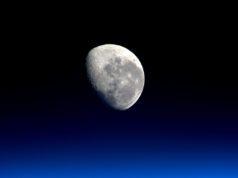 Φεγγάρι, Σελήνη