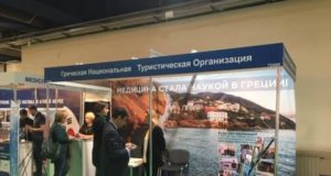 Γενική άποψη του περιπτέρου του ΕΟΤ στην Medtravel expo 2 5 Δεκεμβρίου 2019