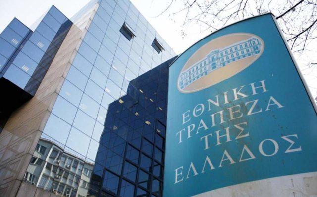 Εθνική Τράπεζα 2