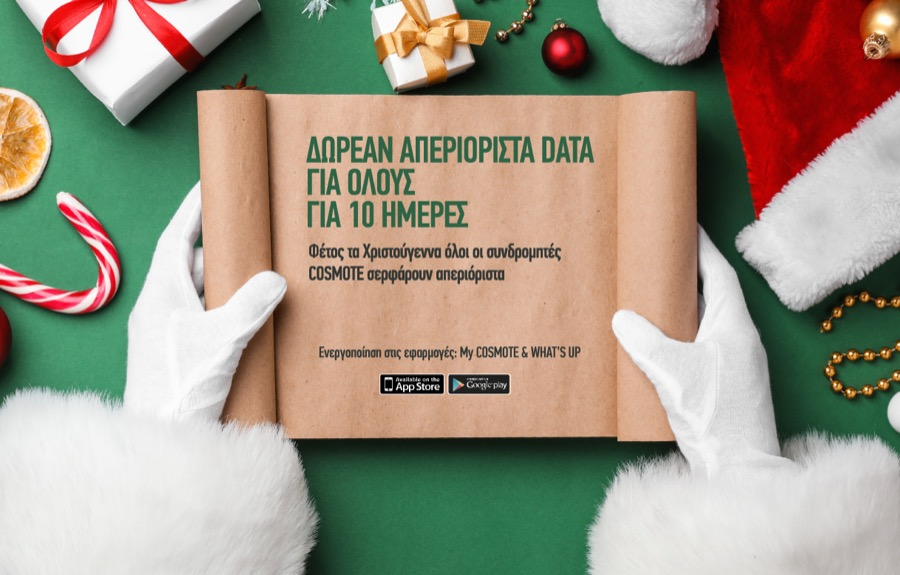 COSMOTE Xmas Unlimited Data