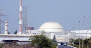 Irannuclearpowerplant