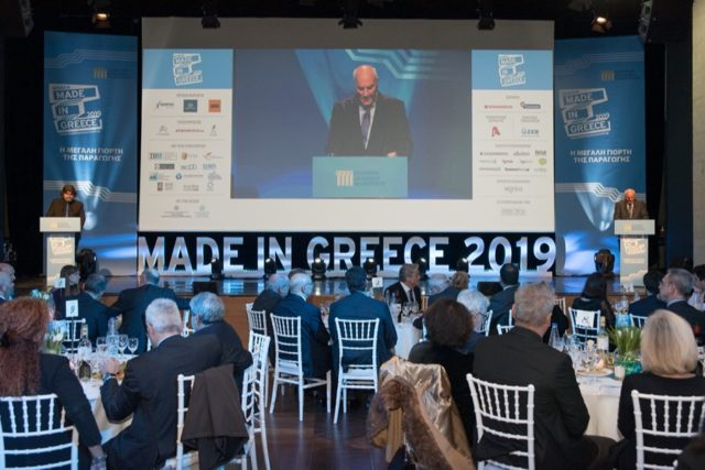 Made in Greece 2019