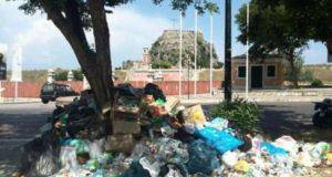 Κέρκυρα σκουπίδια