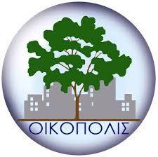 ΟΙΚΟΠΟΛΙΣ logo
