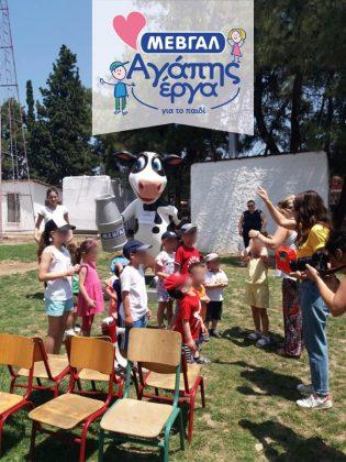 Η ΜΕΒΓΑΛ στηρίζει το Άσυλο του Παιδιού 115