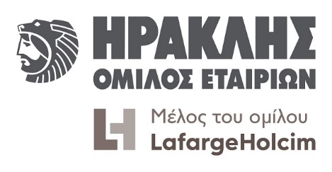HERACLES Logo 94