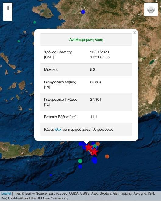 Νέος ισχυρός σεισμός ανοιχτά της Καρπάθου 2020 01 30