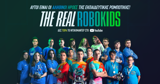THE REAL ROBOKIDS