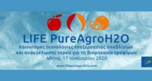 life pure agro