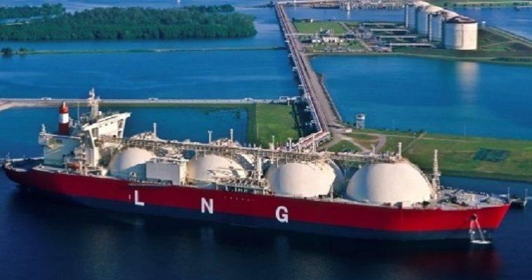πλοίο τροφοδοσίας LNG
