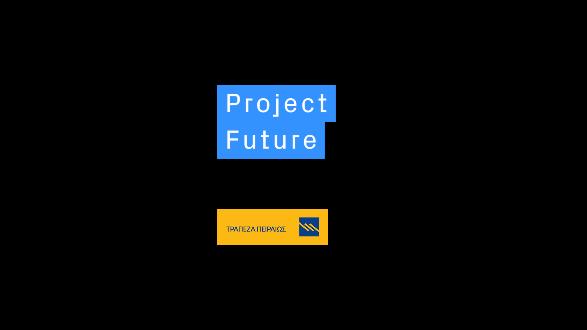project future 71