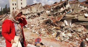 Σεισμός Τουρκία