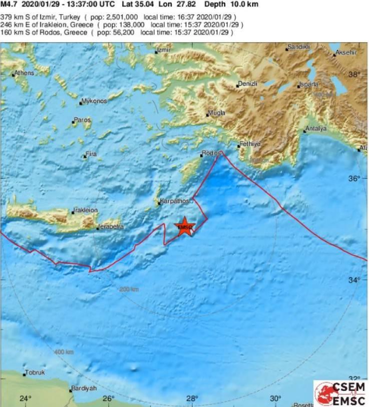 Έκτακτο: Νέος σεισμός σήμερα ανοιχτά της Καρπάθου