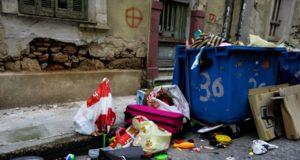 Σκουπίδια, απορρίμματα