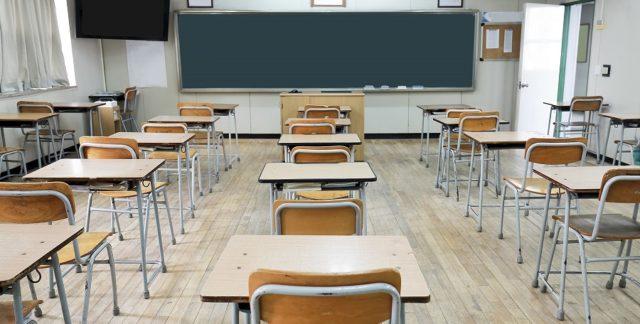 μεταρρυθμίσεις εκπαίδευση