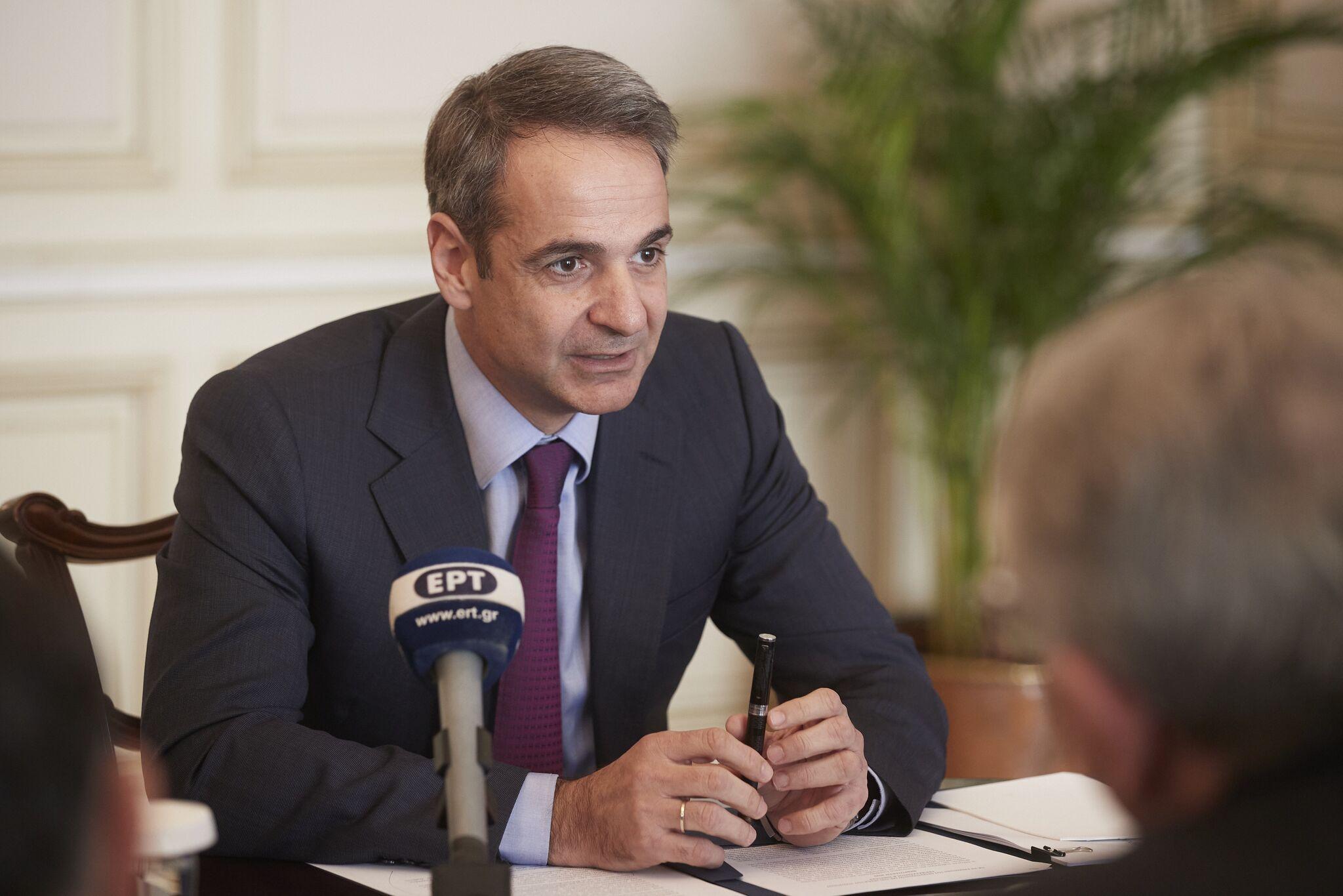 Πρωθυπουργός Μητσοτάκης