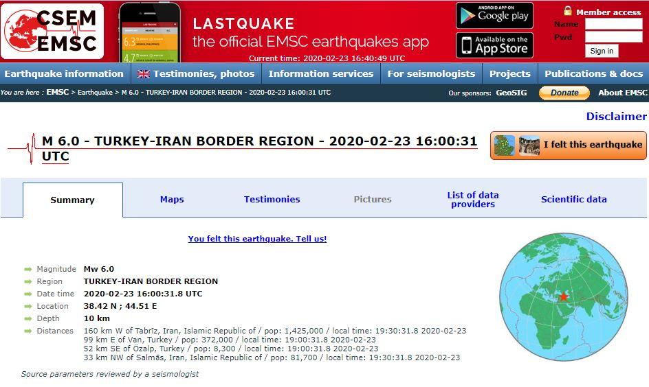 σεισμός Τουρκία 1