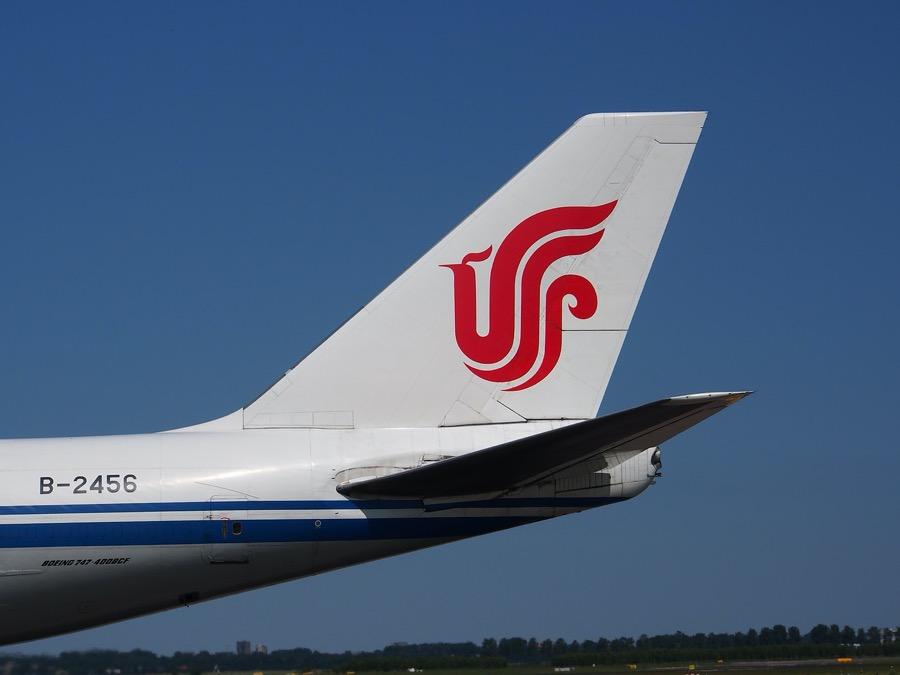 Διακοπή πτήσεων της Αir China λόγω κορονοϊού