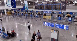 αεροδρόμιο «Ελ. Βενιζέλος»