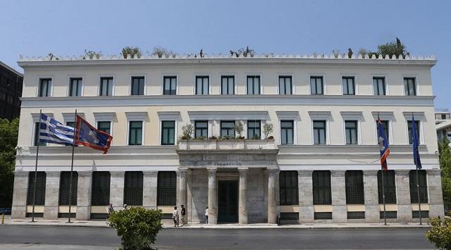Δήμος Αθηναίων, δημαρχείο Αθήνας